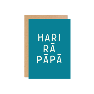 Load image into Gallery viewer, Hari rā pāpā