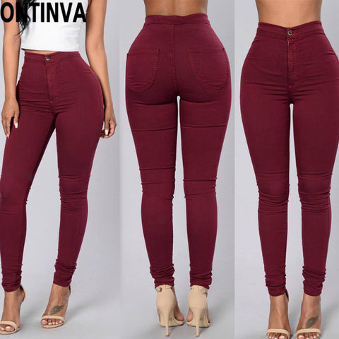 Women's High Waist Elastic Leggings Fashion Slim Fit Sexy Pants Casual Skinny Pencil Leggings