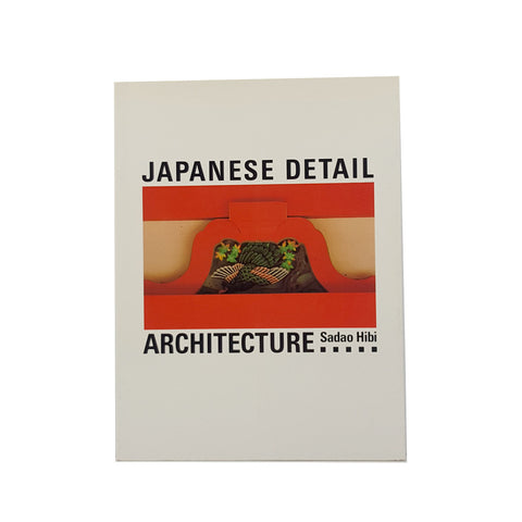Japanese Detail Architecture