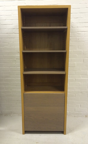 Ex Display Solstis Oak Bookcase