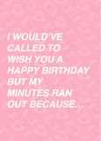 Drake Hotline Bling Birthday Card (PLAYS ACTUAL SONG)