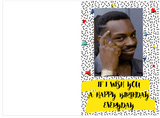 Roll Safe Meme Never Miss A Happy Birthday Card (PLAYS KANYE WEST SOUND)