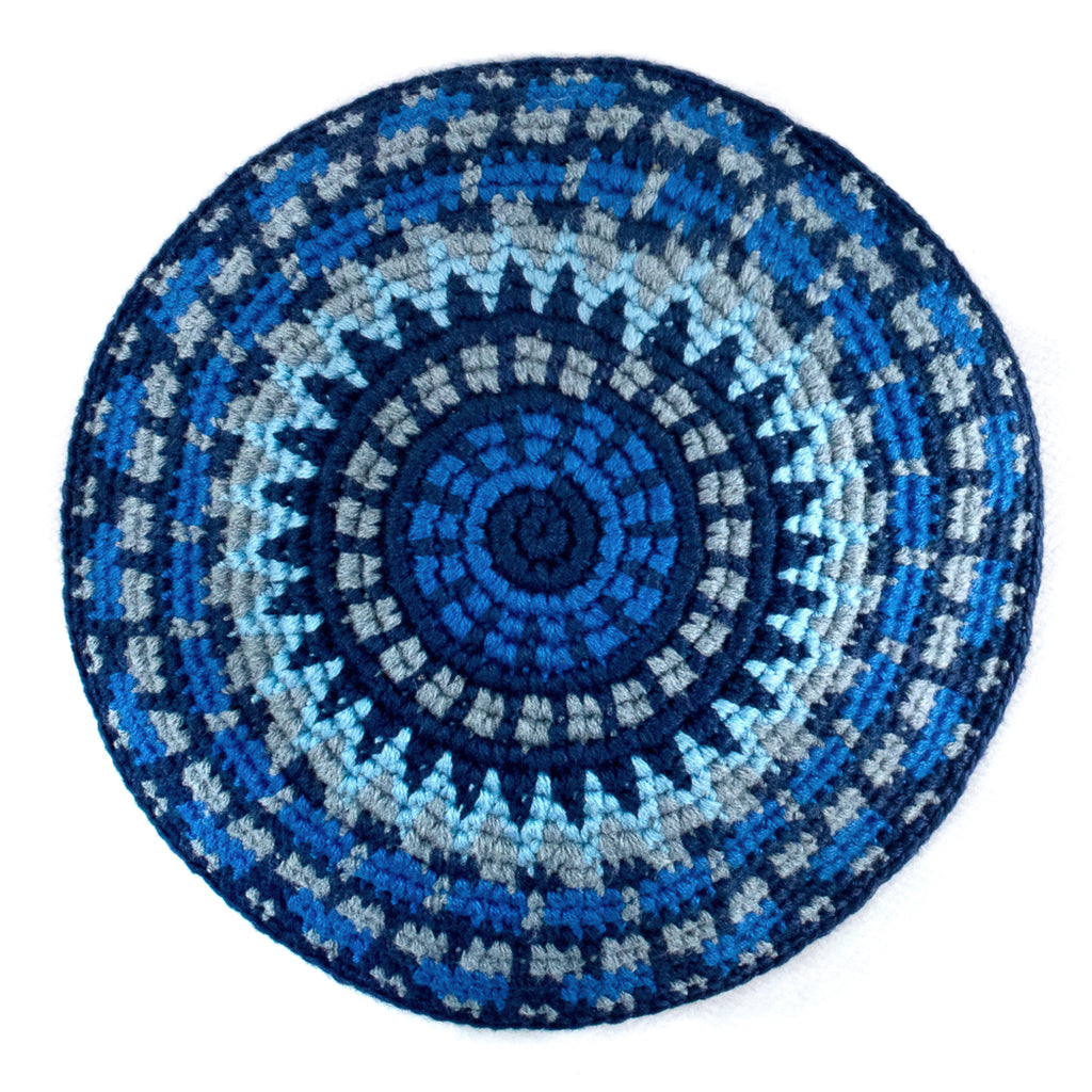 Recycled Denim Kippah (Yarmulke)