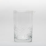 Essential Mixing Glass