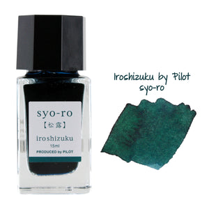 Pilot Iroshizuku Mini Fountain Pen Bottled Ink, 15ml, Syo-Ro