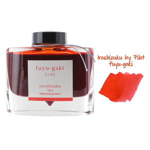 Pilot Iroshizuku Bottled Fountain Pen Ink, 50ml - Fuyu-Gaki