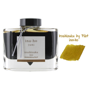 Pilot Iroshizuku Bottled Fountain Pen Ink, 50ml - Ina-Ho