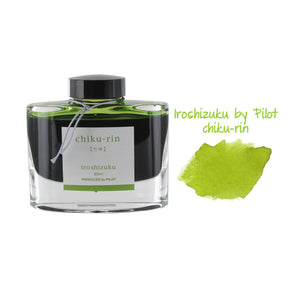 Pilot Iroshizuku Bottled Fountain Pen Ink, 50ml - Chiku-Rin