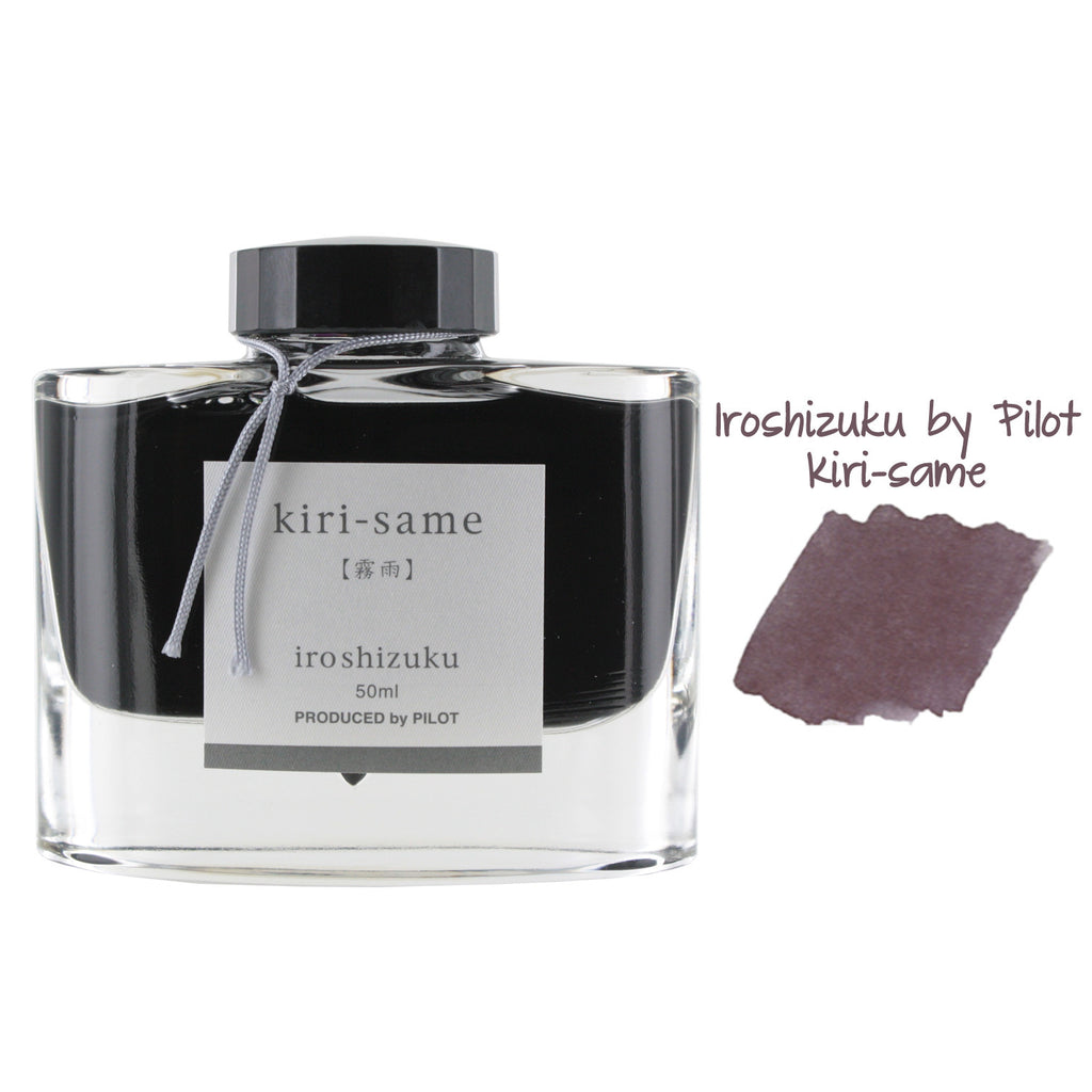 Pilot Iroshizuku Bottled Fountain Pen Ink, 50ml - Kiri-Same