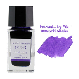 Pilot Iroshizuku Mini Fountain Pen Bottled Ink, 15ml, Murasaki-Shikubu