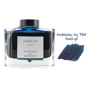 Pilot Iroshizuku Bottled Fountain Pen Ink, 50ml - Tsuki-Yo