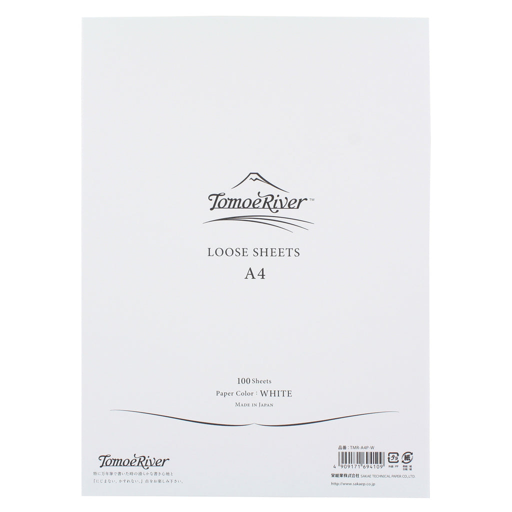 Tomoe River A4 Loose Sheets Paper, 100 Sheets, White (8.00 X 11.50)