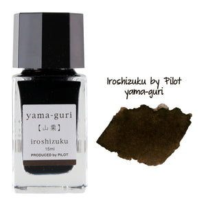 Pilot Iroshizuku Mini Fountain Pen Bottled Ink, 15ml, Yama-Guri