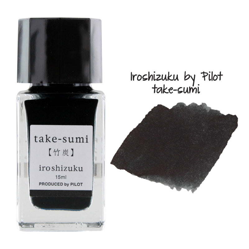 Pilot Iroshizuku Mini Fountain Pen Bottled Ink, 15ml, Take-Sumi
