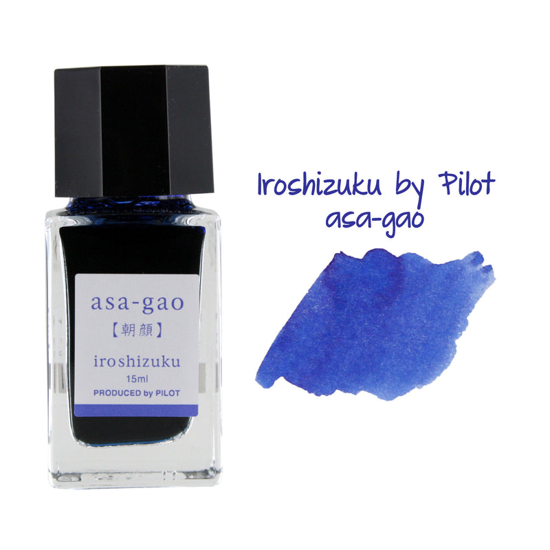 Pilot Iroshizuku Mini Fountain Pen Bottled Ink, 15ml, Asa-Gao