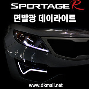 DK MOTION SL Sportage 2 Way LED Surface Emitting DRL Module 10-15 SHIPPED
