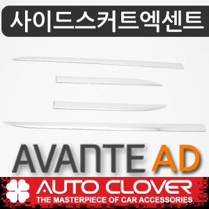 AUTO CLOVER AD Elantra Chrome Door Molding Kit 16 + SHIPPED