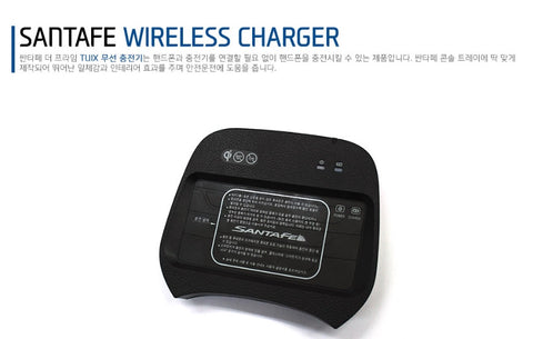 DM Santafe Wireless Charger 13 + SHIPPED