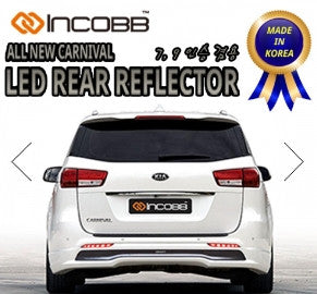 INCOBB YP Sedona LED Rear Reflector 15 + SHIPPED
