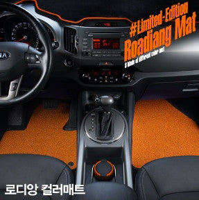 TUFAC Soul Roadiang Floor Mat 09-13 SHIPPED
