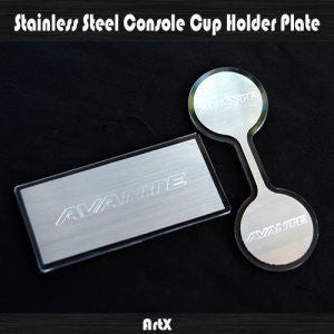 ArtX AD Elantra Sports Cup Holder Plate Kit 16 + SHIPPED