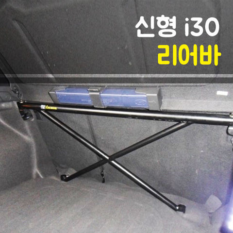 LUXON Elantra GT Rear Bar 12 + SHIPPED