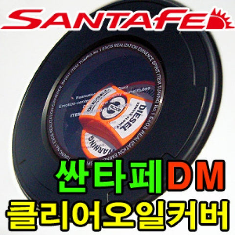 EXOS DM Santa Fe Fuel Cap & Cover 13 + SHIPPED