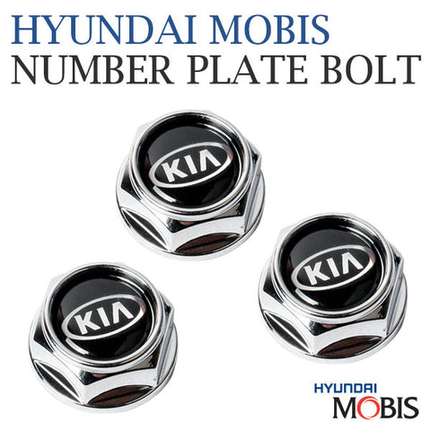 Kia Mobis Number Plate Bolts SHIPPED