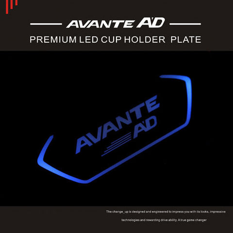 ChangeUp AD Elantra LED Cup Holder Plate 16 + SHIPPED