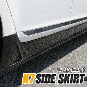 MYRIDE VG Cadenza Side Skirt 10-12 SHIPPED