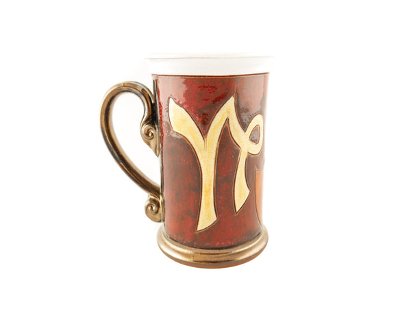 Capricorn Zodiac Mug - Handmade Ceramics and pottery | Teapots, Coffee and Tea Mugs, Vases, Bowls, Plates, Ashtrays | Handmade stoneware - 2