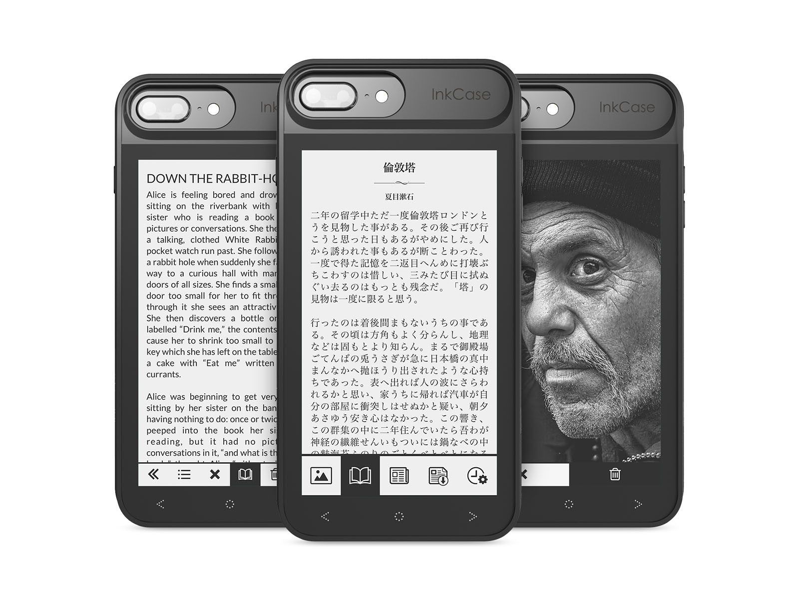 read in japanese and multiple languages with inkcase i7 plus