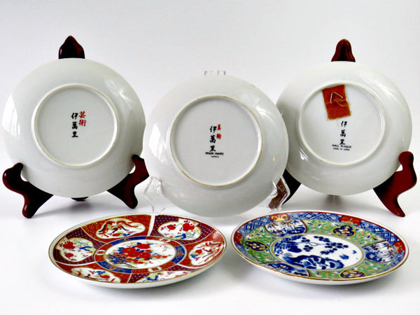 signed asian plate collection