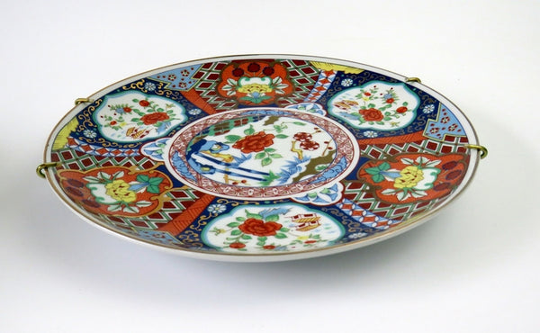 Imari Ware Red Blue Floral Plate
