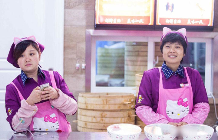 Hello Kitty Cafeteria Staff