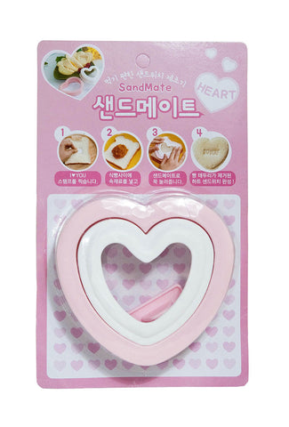 Heart Sandwich Maker