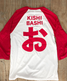 Omoiyari Baseball Shirt (red & white)
