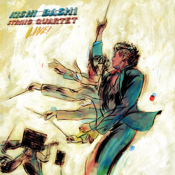String Quartet Live! - VIP [PRIVATE STASH] - Kishi Bashi - Joyful Noise Recordings - 3