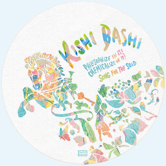 Philosophize In It! Chemicalize With It! - Kishi Bashi - Joyful Noise Recordings - 1