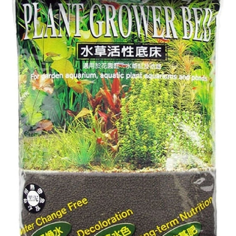 Azoo Plant Grower Bed Black 5.4Kg