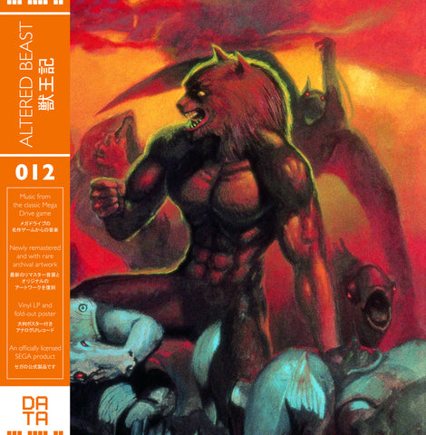 DATA012: Altered Beast
