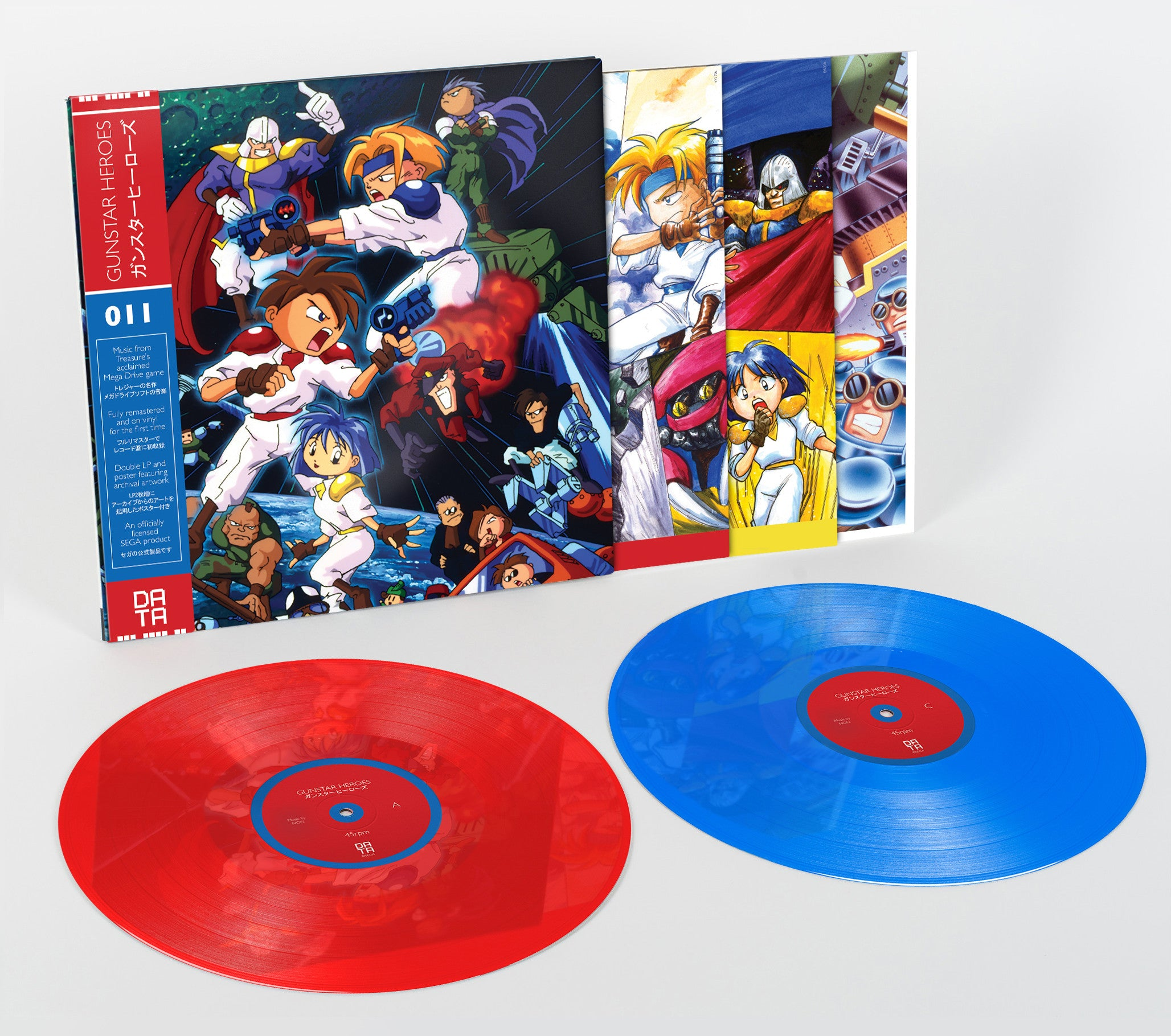 vinyl DATA DISCS 11 - Gunstar heroes DATA011_colour_vinyl_cropped