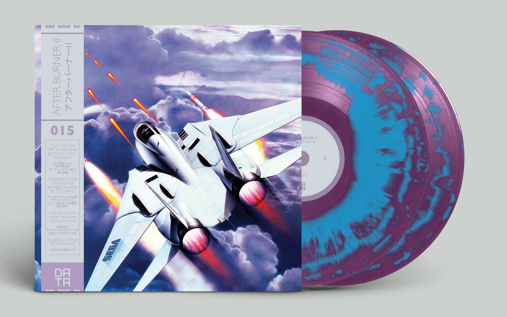 DATA015: After Burner II