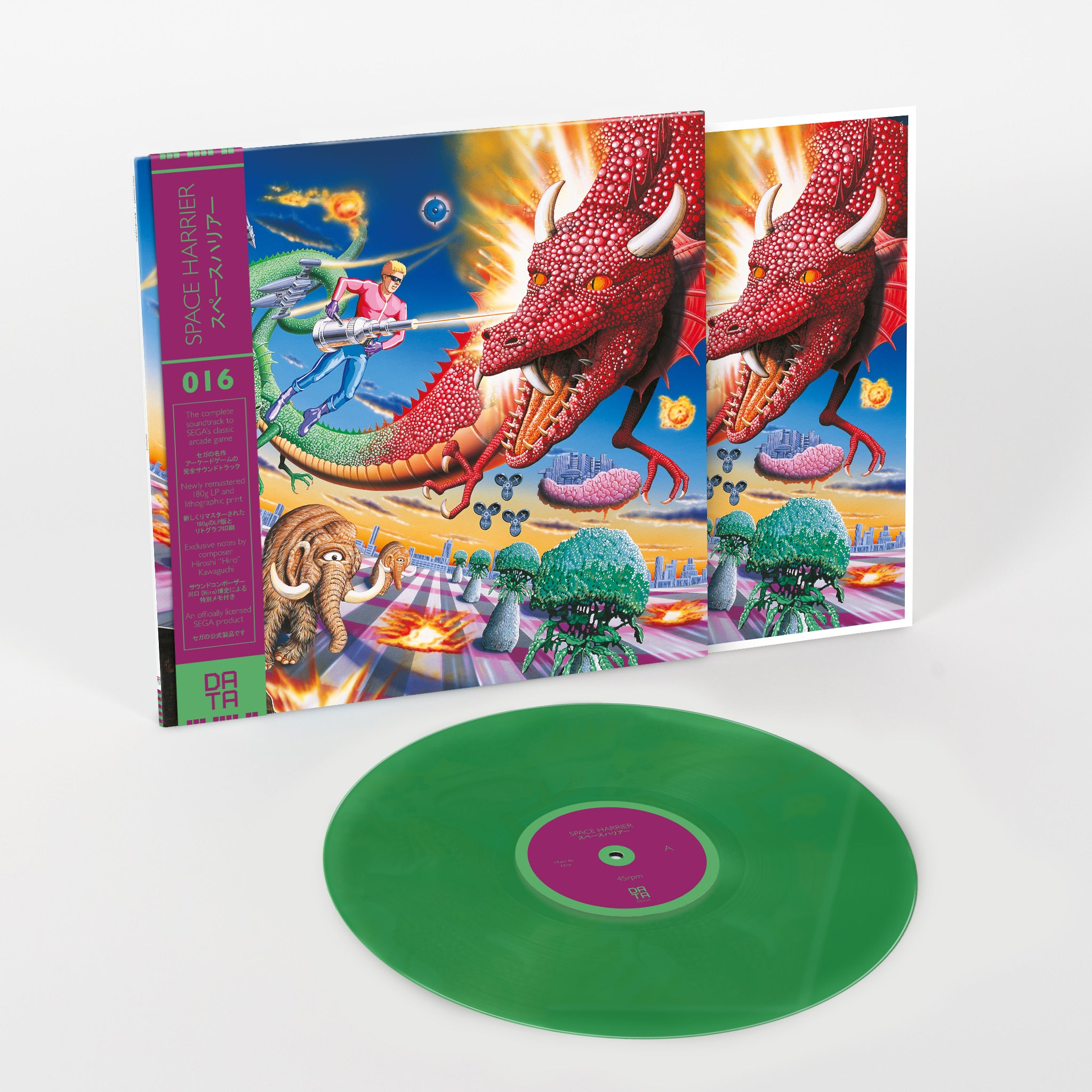 DATA016: Space Harrier