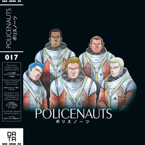 DATA017: Policenauts
