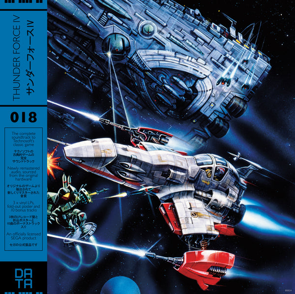 DATA018: Thunder Force IV