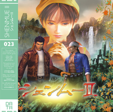 DATA023: Shenmue II