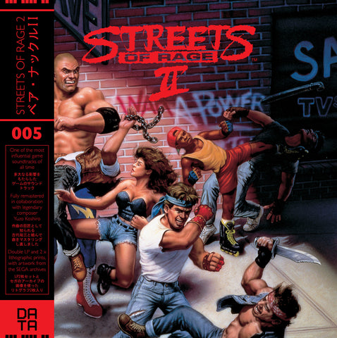 DATA005: Streets of Rage 2