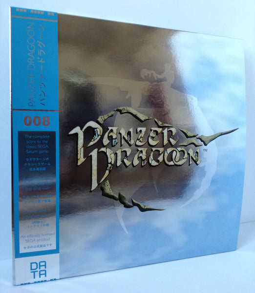 DATA008: Panzer Dragoon