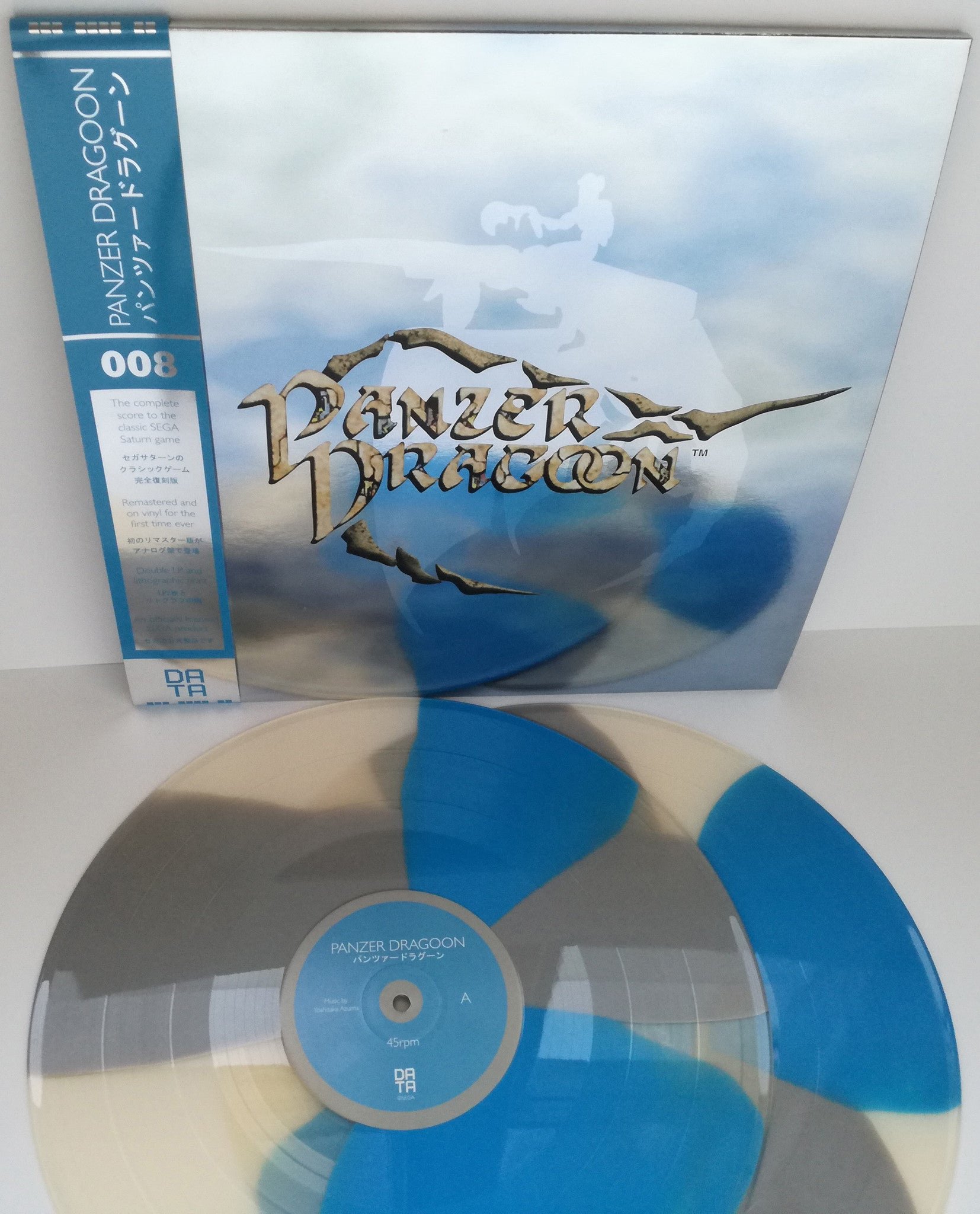 Vinyl Data discs 8 et 9 (Panzer dragoon et Revenge of Shinobi) Full_Offer_2_Cropped